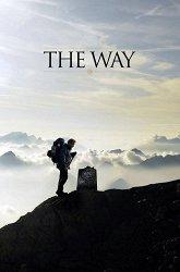 Постер Путь