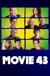 Постер Movie 43/Муви 43