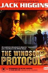 Постер Виндзорский протокол