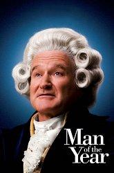 Постер Человек года