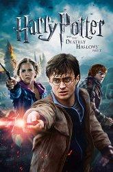 Постер Гарри Поттер и Дары смерти: Часть II