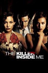 Постер Убийца внутри меня