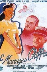 Постер Замужество Лоскутка