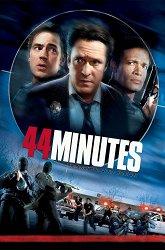 Постер 44 минуты