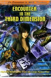 Постер Встречи в третьем измерении