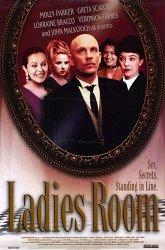 Постер Дамская комната
