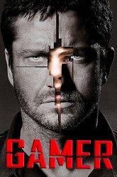 Постер Геймер