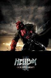 Постер Хеллбой-2: Золотая армия