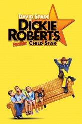 Постер Дикки Робертс: Звездный ребенок
