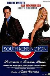 Постер Южный Кенсингтон