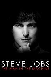 Постер Стив Джобс: Человек в машине