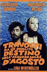 Постер Отнесенные необыкновенной судьбой в лазурное море в августе