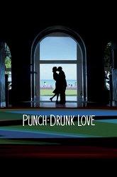 Постер Любовь, сбивающая с ног