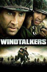 Постер Говорящие с ветром
