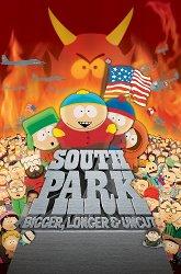 Постер Южный парк без купюр