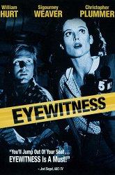 Постер Очевидец