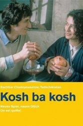 Постер Кош ба кош