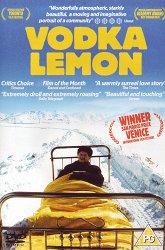 Постер Водка-лимон