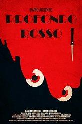 Постер Кроваво-красный