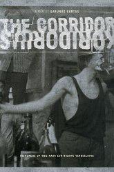 Постер Коридор