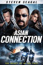 Постер Азиатский связной