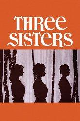Постер Три сестры