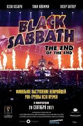 Постер Black Sabbath: The End of the End