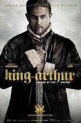 Постер Меч короля Артура