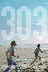Постер Романтики «303»