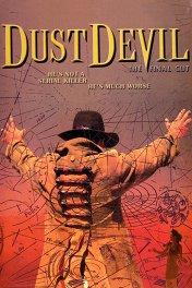 Песчаный дьявол / Dust Devil