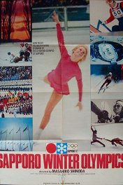 Зимняя Олимпиада в Саппоро / Sapporo Orinpikku