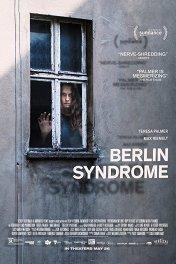 Берлинский синдром / Berlin Syndrome