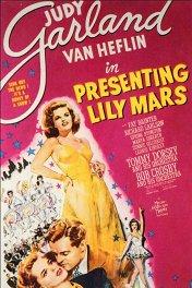 Представляя Лили Марс / Presenting Lily Mars