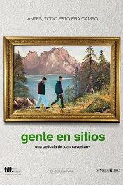 Люди на сайтах / Gente en sitios