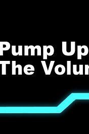 Сделай погромче / Pump Up the Volume