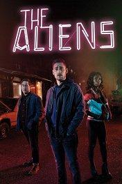 Пришельцы / The Aliens
