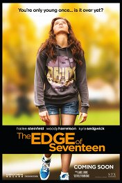 Почти семнадцать / The Edge of Seventeen