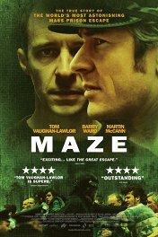 Тюрьма Мейз / Maze