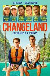 Мальчишник в Таиланде / Changeland