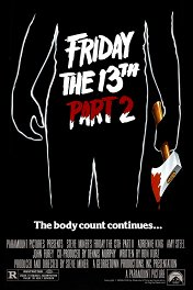 Пятница, 13-е. Фильм 2 / Friday the 13th Part 2
