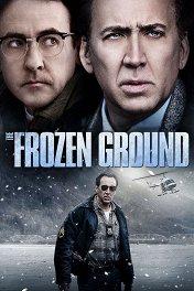 Мерзлая земля / The Frozen Ground