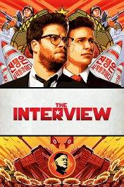 Интервью / The Interview