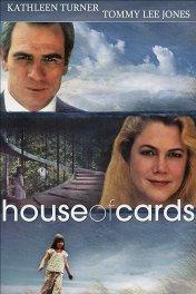 Карточный домик / House of Cards