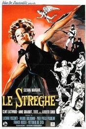 Ведьмы / Le streghe