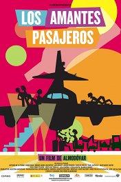 Я очень возбужден / Los amantes pasajeros