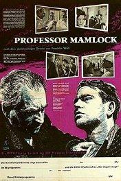 Профессор Мамлок / Professor Mamlock