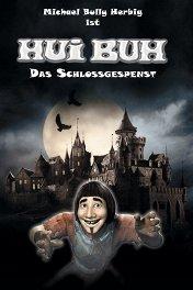 Призрак в законе / Hui Buh — Das Schlossgespenst