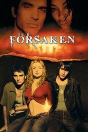 Ночь вампиров / The Forsaken