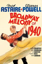 Бродвейская мелодия 1940 года / Broadway Melody of 1940