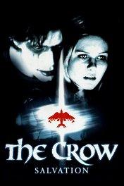 Ворон: Спасение / The Crow: Salvation